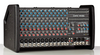 How to Choose a Mixer: RX1200L 12 Channel Mixer