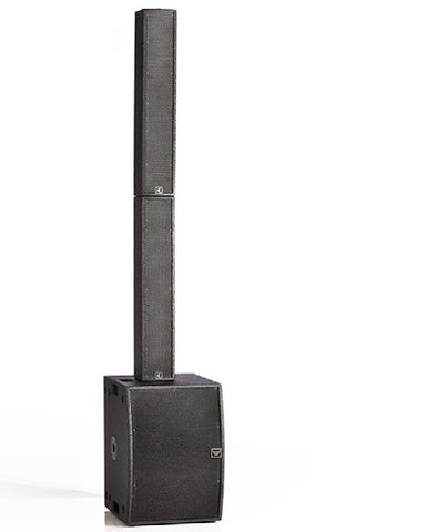 TRC210 dual 10-inch subwoofer column arrary