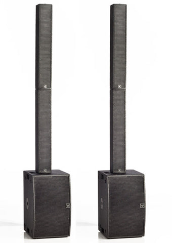 TRC410 dual 10-inch subwoofer column arrary