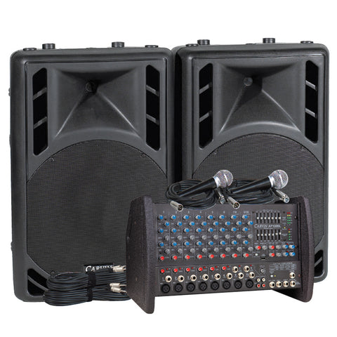 Carvin Audio XP1000L-PM15 Powered Sound System Package