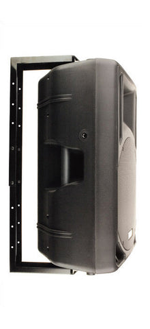 LMUB Universal Mounting Bracket for PM Speakers