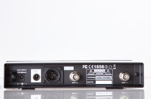 carvin ux1200r wireless receiver rear view