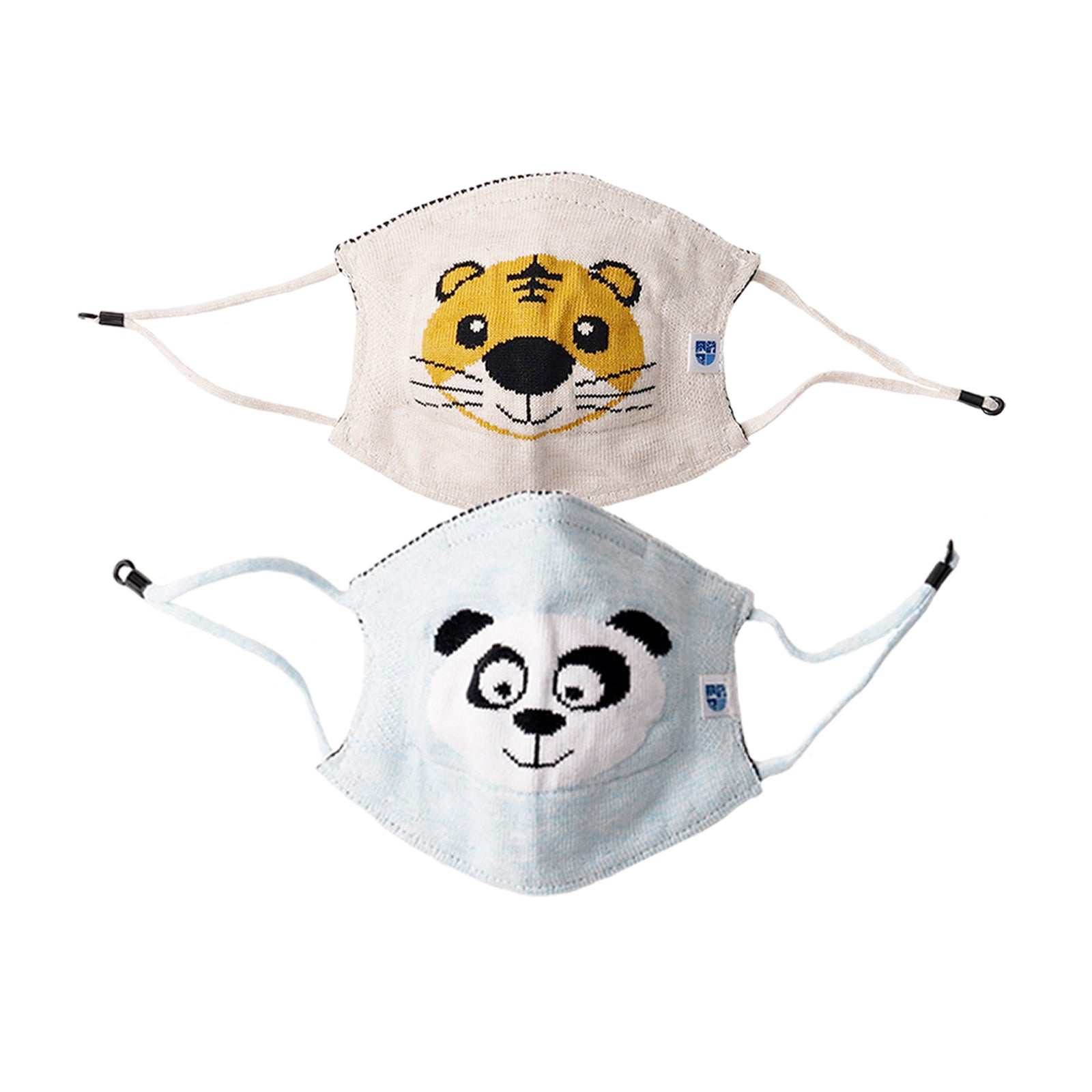 Ultra Breathable Antimicrobial Masks for Kids (Pack of 2)