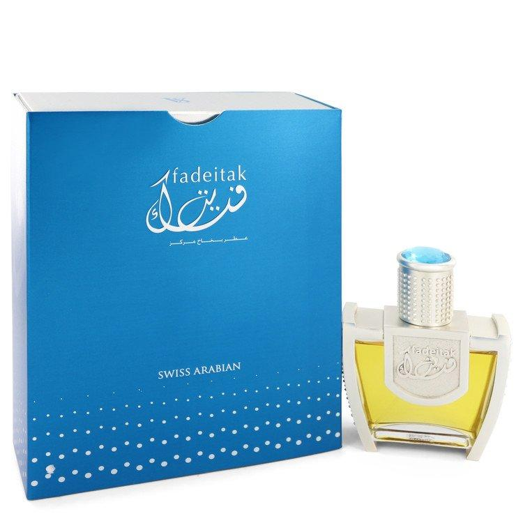 Swiss Arabian Fadeitak by Swiss Arabian Eau De Parfum Spray 1.5 oz for Women - Oliavery