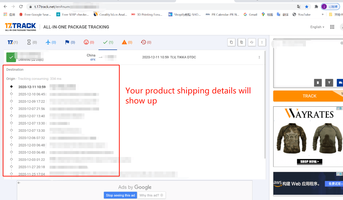 how to track kywoo 3d orders
