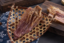 Load image into Gallery viewer, Dried Squid 九龍吊片