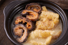 Load image into Gallery viewer, Cod Fillet with Sea Cucumber Soup 貴妃參燴鱈魚柳湯 (230g)