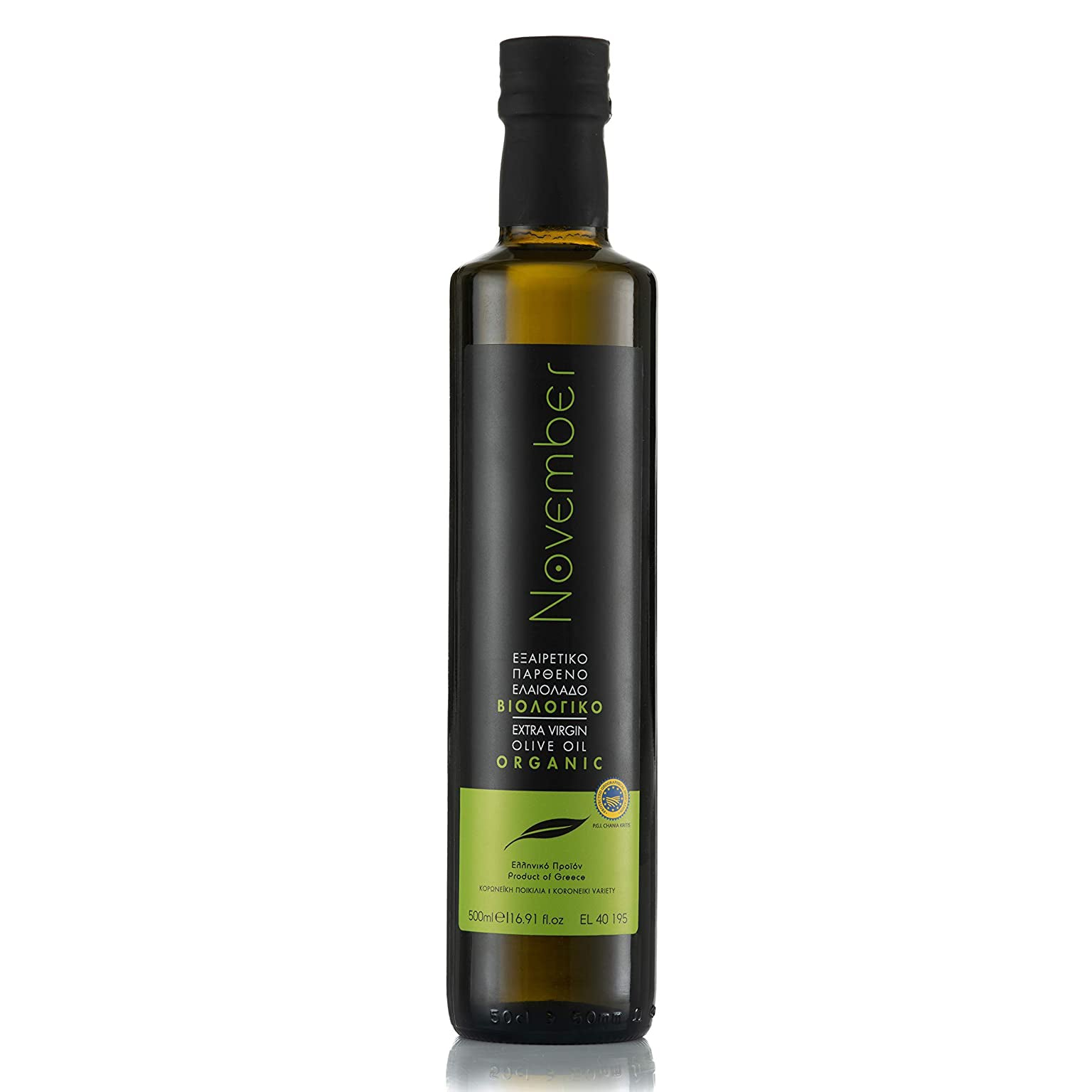 November Organic Olive Oil Extra Virgin 500ml