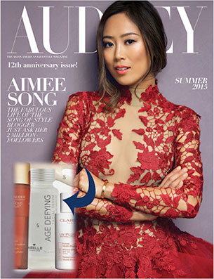 Airelle Wrinkle Reducing Facial Serum in Audrey Magazine