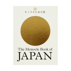 New Mags The Monocle Book of Japan