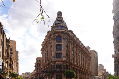 See Another Side - Downtown Cairo
