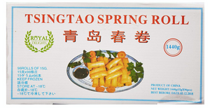 Vegetable Spring Roll (96pcs)