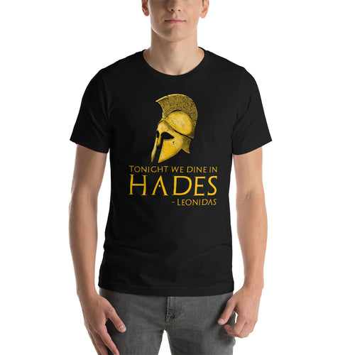Tonight We Dine In Hades - Leonidas