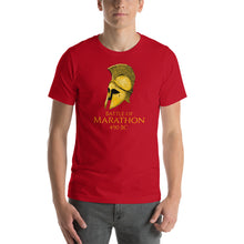 Load image into Gallery viewer, Battle of Marathon t shirt