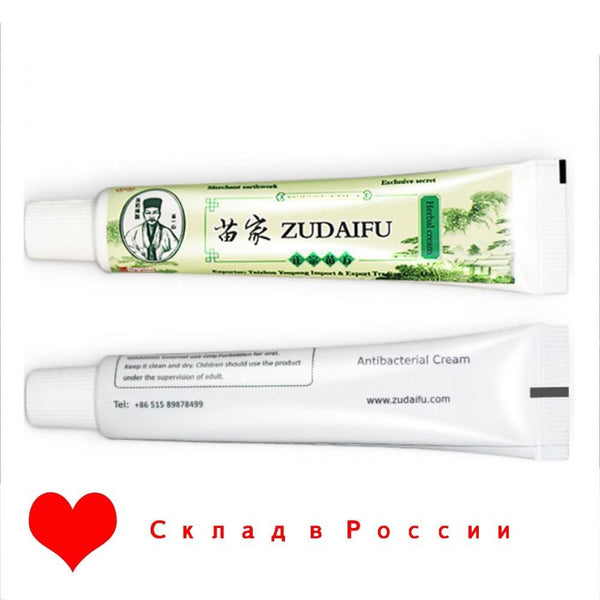 Zudaifu Skin Psoriasis Cream - UK Merchants