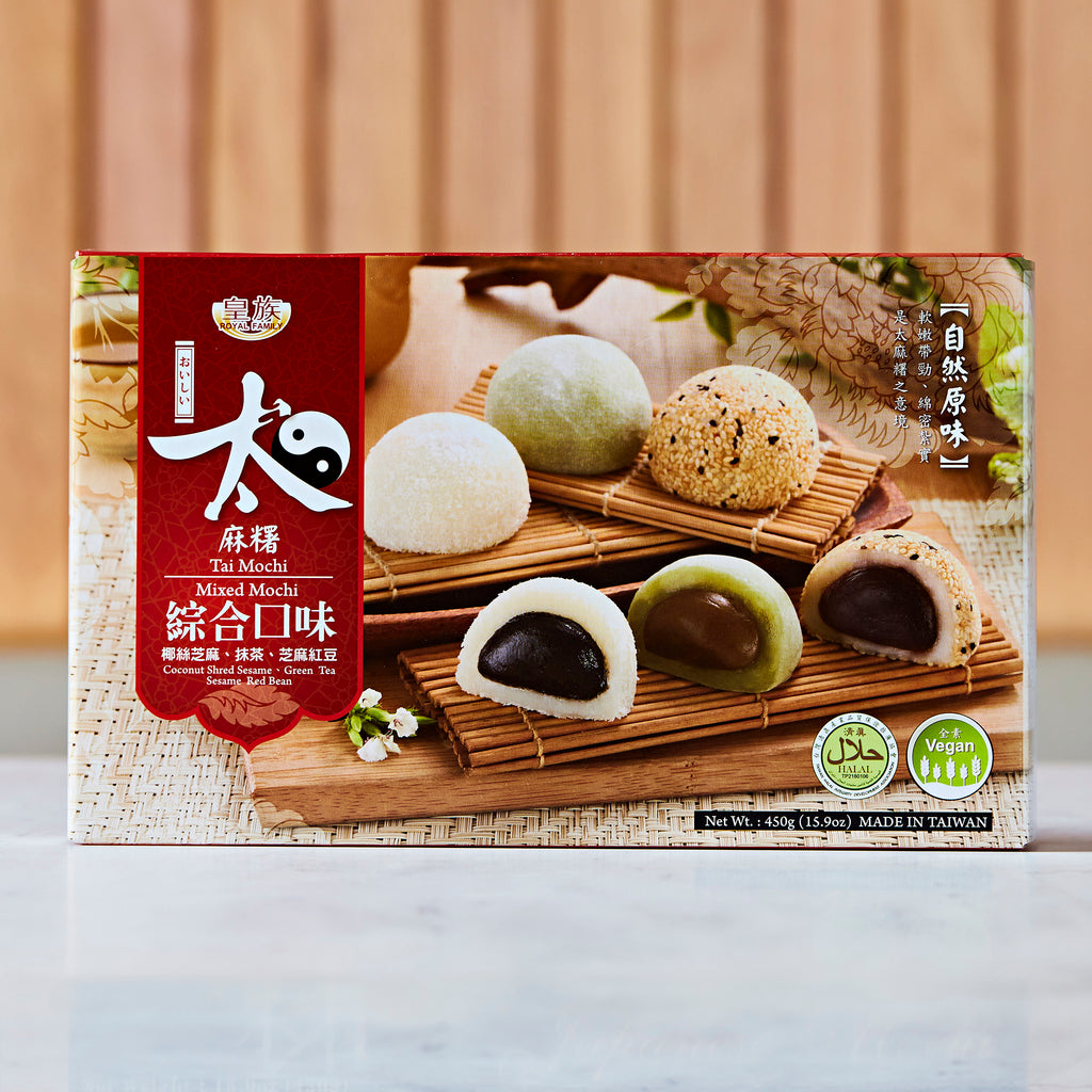 Royal Family Mochi Rice Cake Taiwanese Assortment, 15 pieces, 450 G