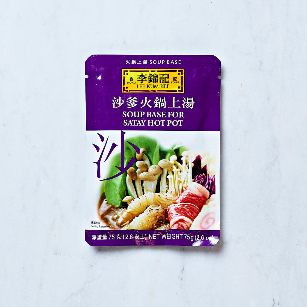 Lee Kum Kee Soup Base For Satay Hot Pot, 75 ML