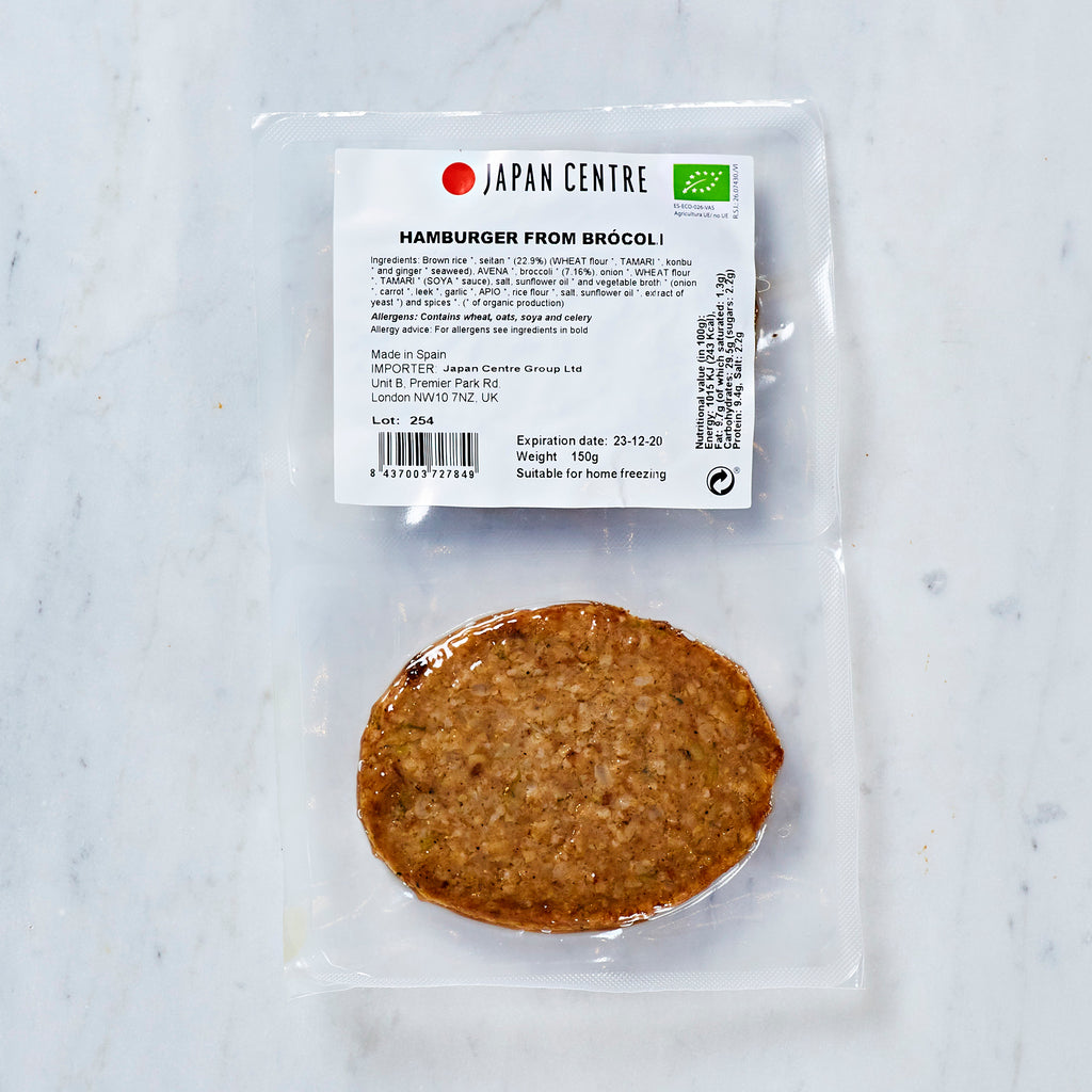 Japan Centre Vegan Hamburger with Broccoli, 2 burgers, 150 G