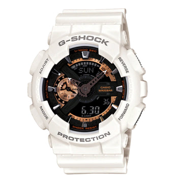 Casio G-Shock White with Gold Accent GA-110RG-7ADR