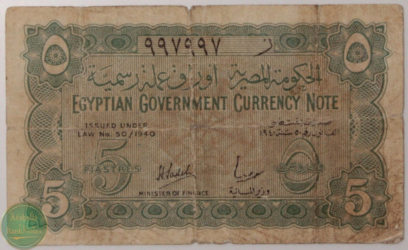 EGYPT 5 Piastres ND law 1940, Egyptian government P-163, SN 997 997