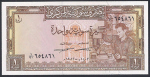 Syria 1 Pound 1982 P-93, Uncirculated