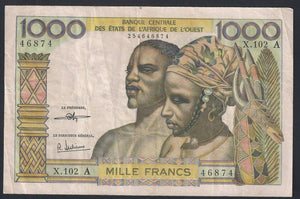 "C.A.S. Central African states IVORY Coast ""A"" 1000 Francs ND P-103Ai. /Tnb"