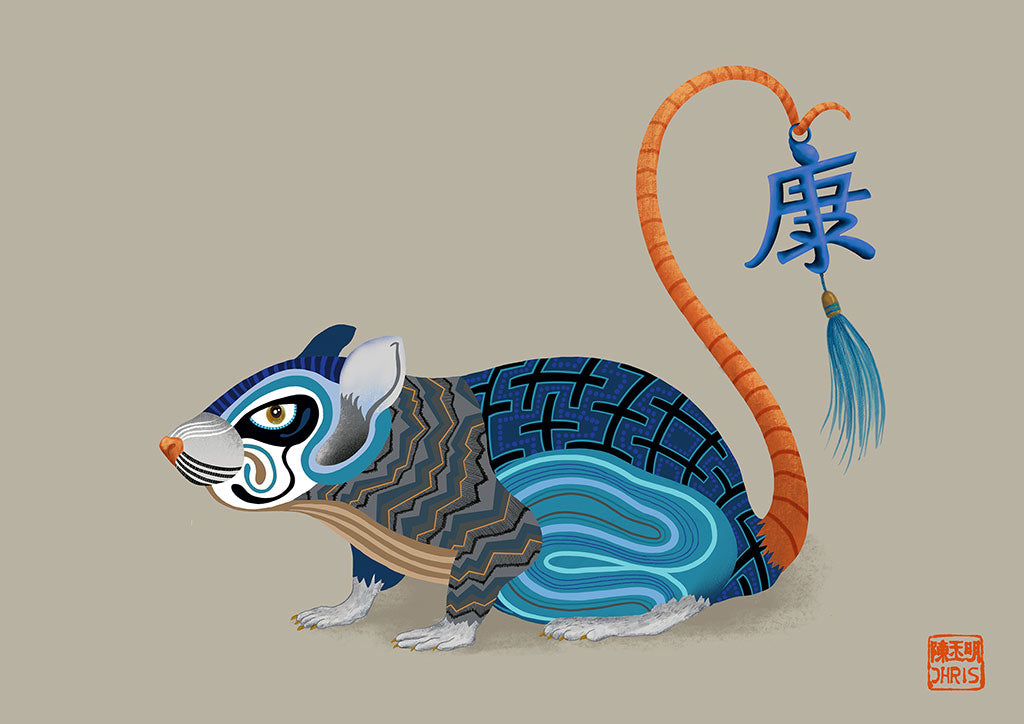 Chinese Zodiac 2020 Fine Art Print. Metal Rat Art. Chinoiserie Art by Australian Chinese artist Chris Chun