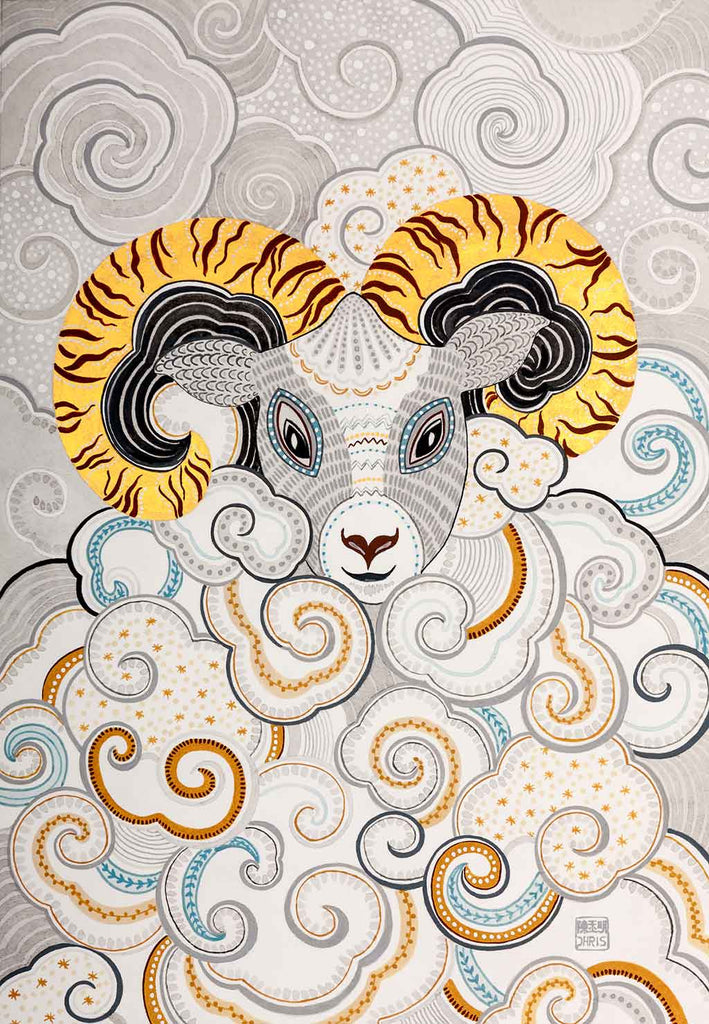 Chinese Zodiac Sheep Fine Art Print by Australian Chinese Artist Chris Chun. The perfect gift for those born in 1931, 1943, 1955, 1967, 1979, 1991, 2003, 2015 as they have been created to bring good fortune, health and prosperity to their owners!
