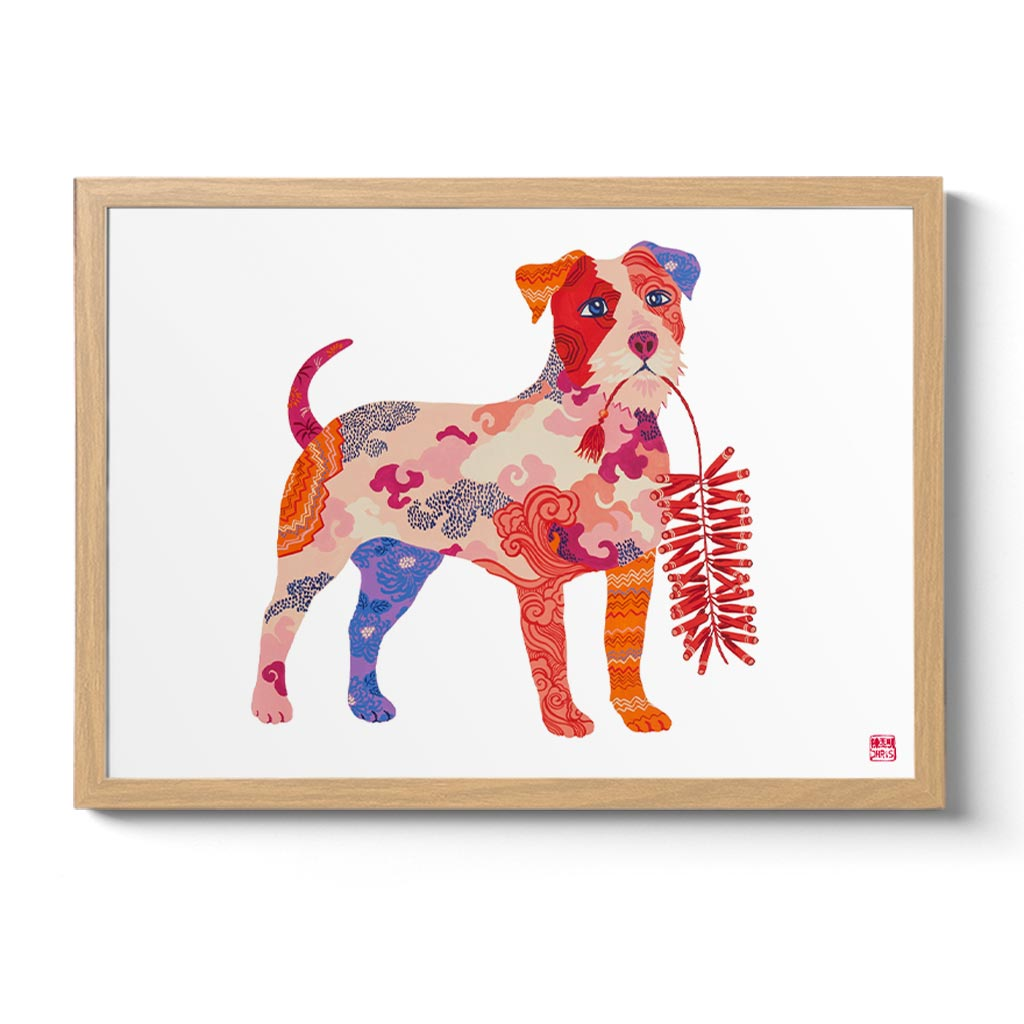 Fire Dog is a special fine art print created by Australian Chinese Artist Chris Chun to celebrate 2018 Year of the Dog.  Available in framed/ unframed. Made in Australia.