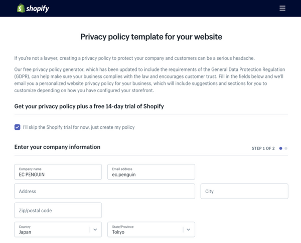 Shopify privacy policy template