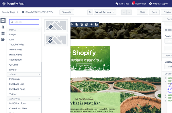 Shopify App Page Builder PageFly