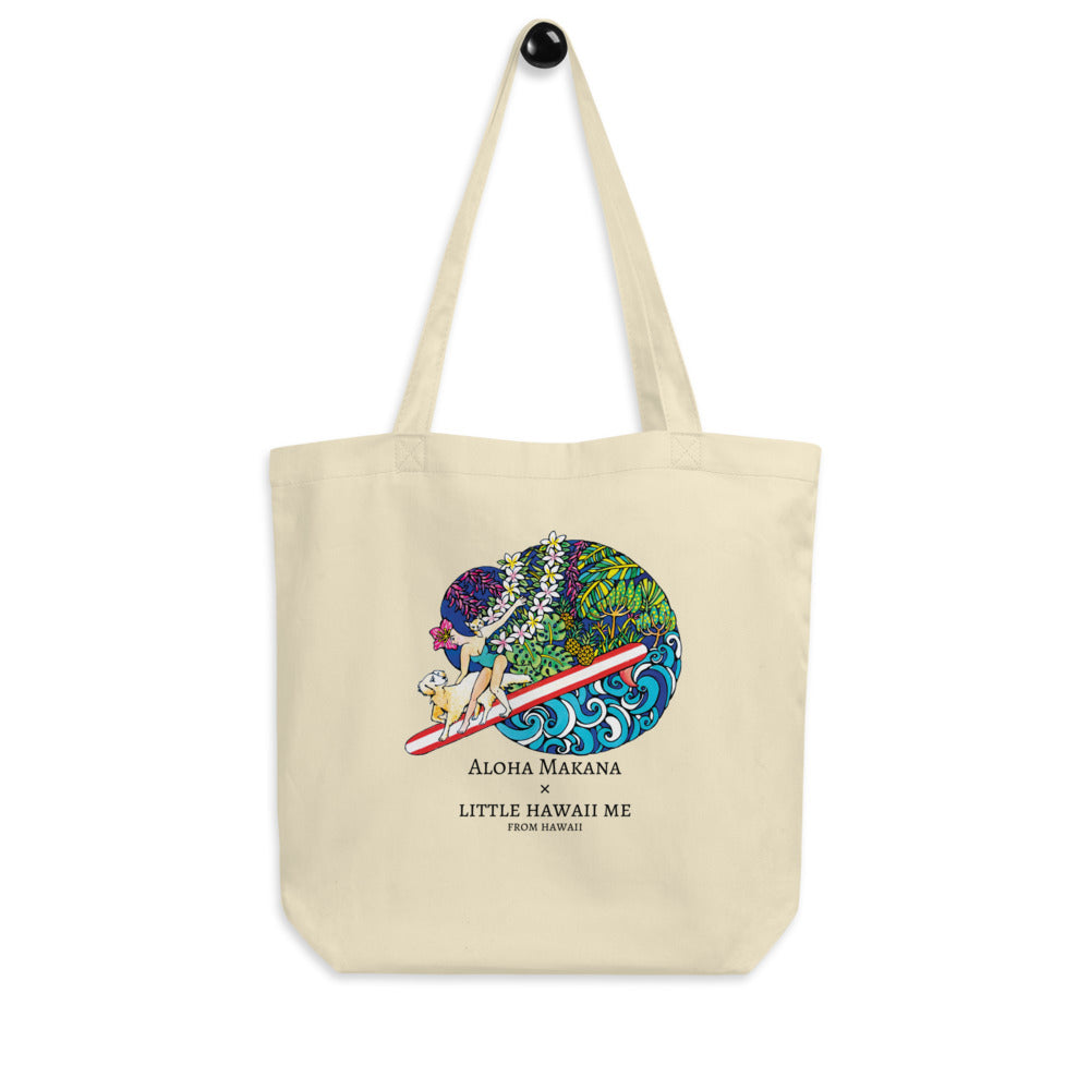 Aloha Makana X little hawaii me Eco bag