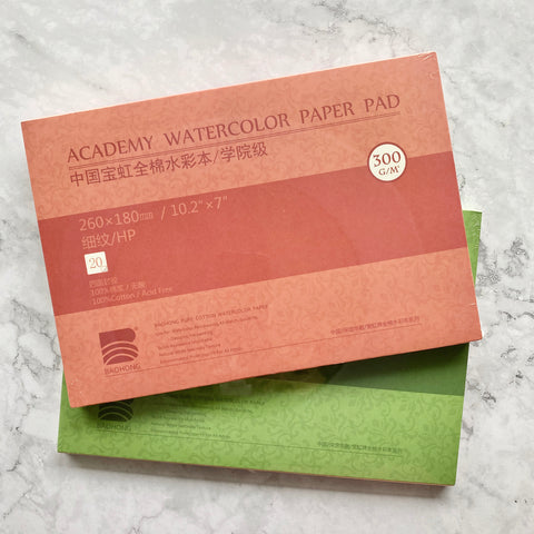 Watercolour paper, 100% cotton watercolour paper, Baohong, Baohong paper, Baohong watercolour paper, cold pressed watercolour paper, CP, textured 300g, acid free , pure cotton, watercolour block, 200g, hot pressed, HP