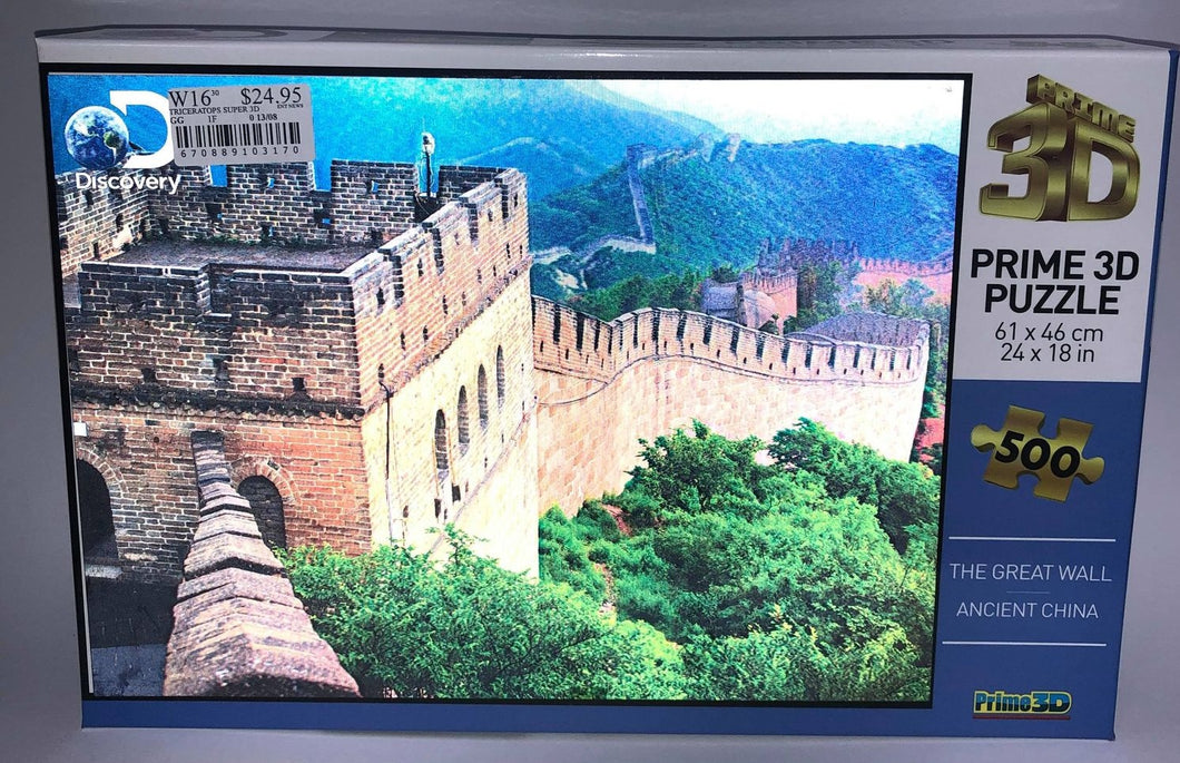 THE GREAT WALL ANCIENT CHINA SUPER 3D 500PC PUZZLE