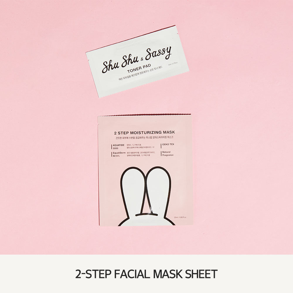Moisturizing 2-steps Facial Mask Sheet(Pack of 10)