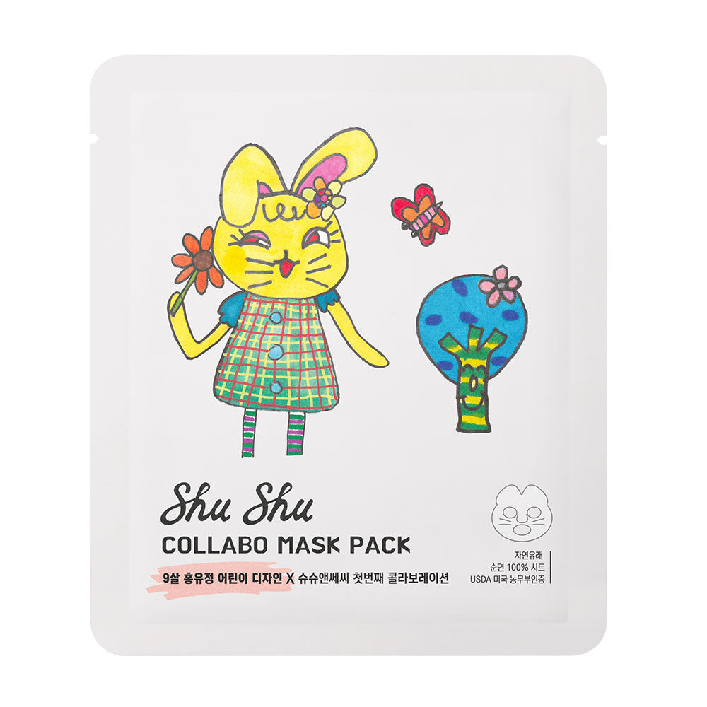 ShuShu&Yu-Jeong's Collaborated Facial Mask Sheet (Pack of 6)