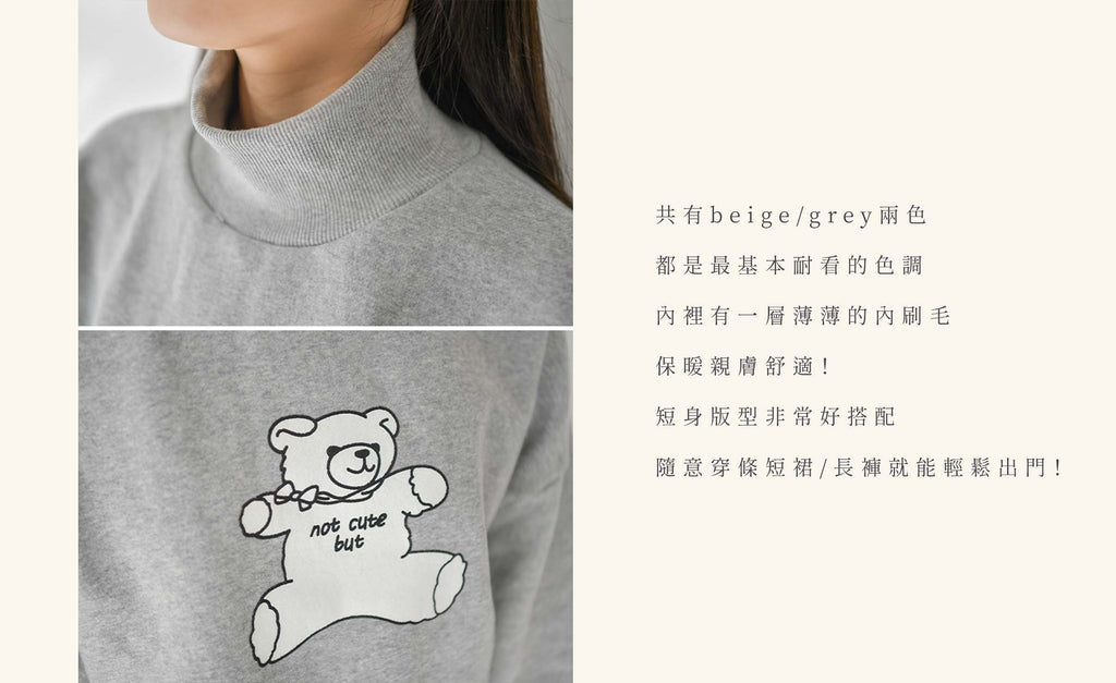 lost your love teddy sweatshirt