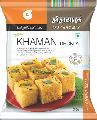 https://www.indore.online/collections/instant-mix/products/instant-khaman-mix-500gm-pack-price-rs-88