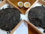 Immersion: Pu Er