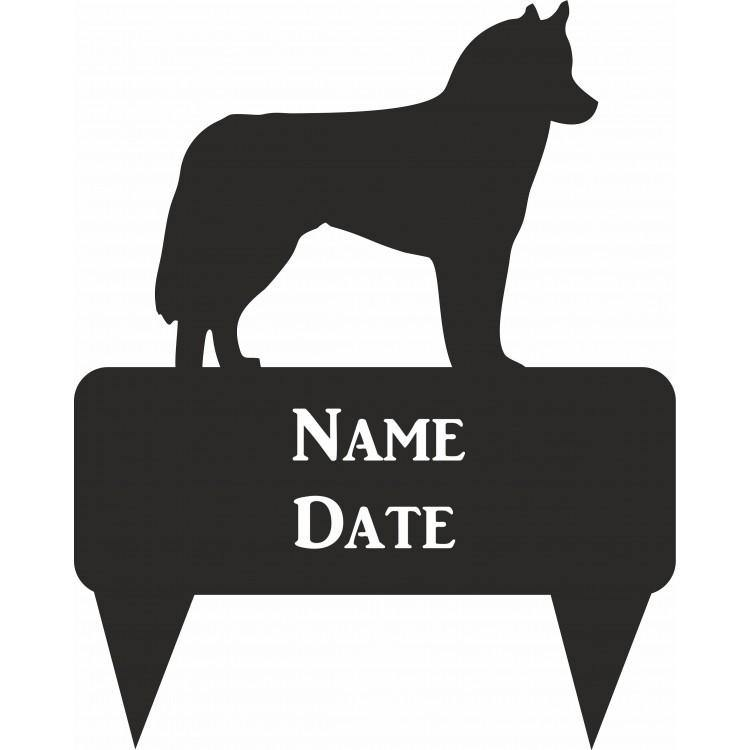 Husky Rectangular Memorial Plaque - Attractive Metal Designs