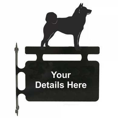 Shiba Inu Hanging Sign - Attractive Metal Designs