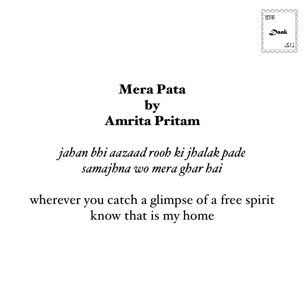 'Mera Pata' - Framed Quote by Amrita Pritam