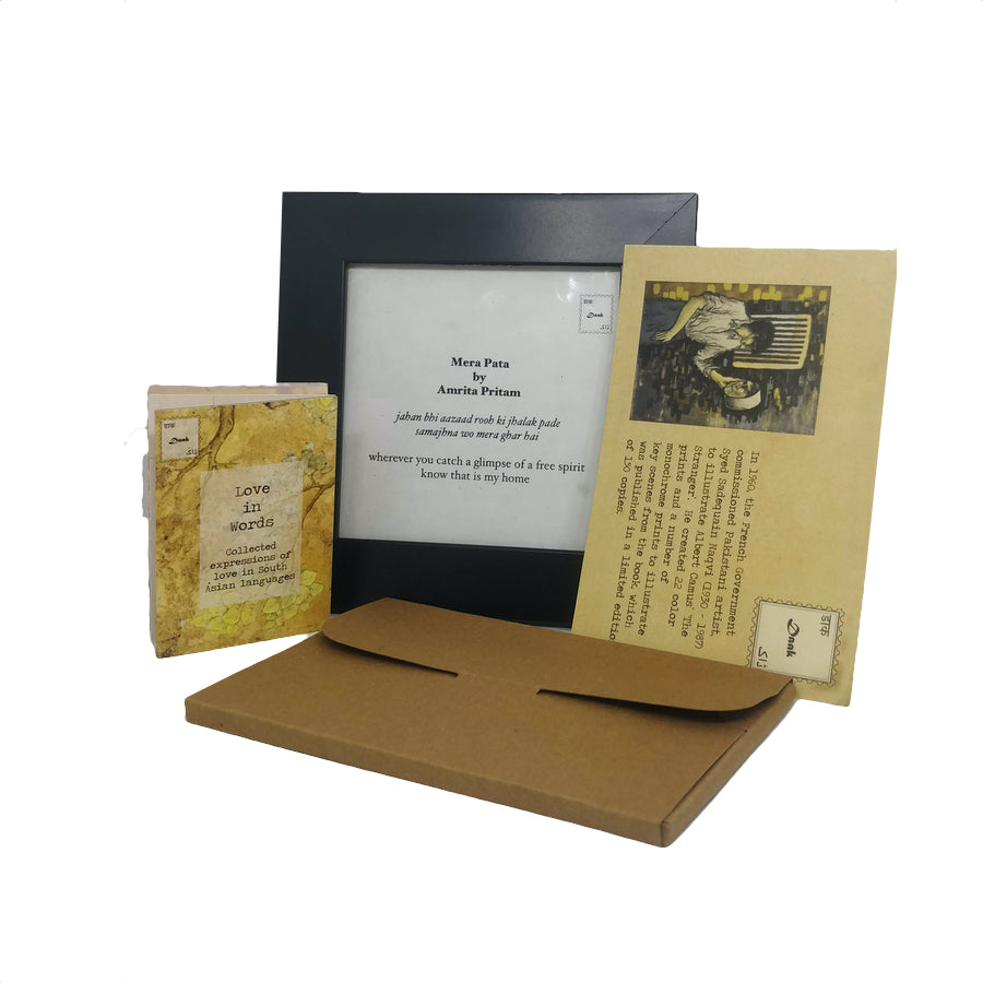 Daak Holiday Gift Set - For the Spirited Ones - 3 Items