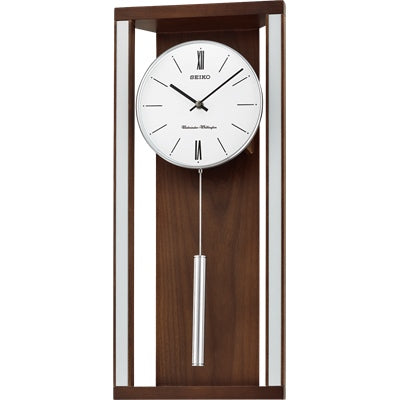 Seiko Pendulum  Chiming Wall Clock QXH068-B