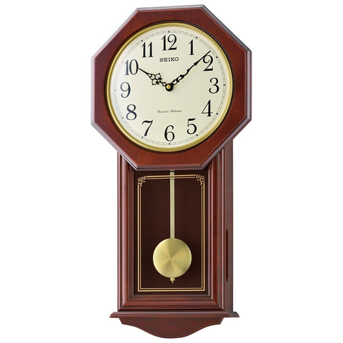 Seiko Pendulum  Chiming Wall Clock QXH076-B