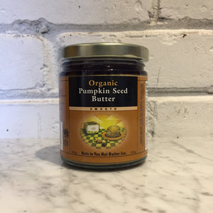 Nuts to You Organic Pumpkin Seed Butter
