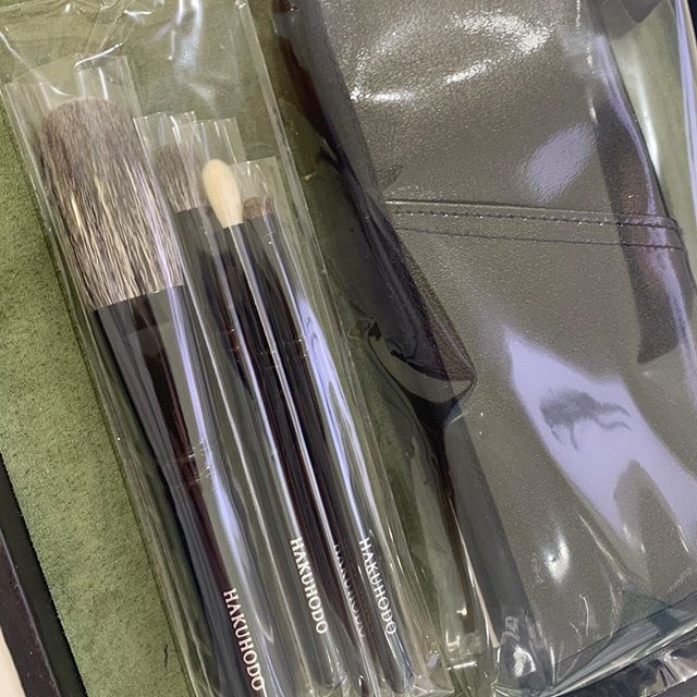 Hakuhodo Evergreen Brush Set