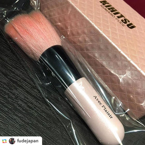 Kihitsu Heart Powder Brush S NTC-HPS-PP
