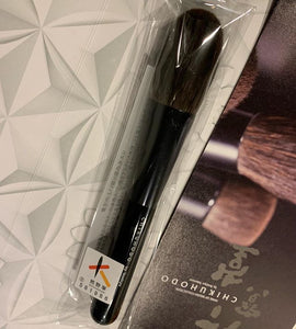 Chikuhodo Z8 Cheek Brush