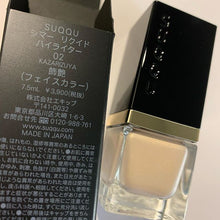 Load image into Gallery viewer, SUQQU Shimmer Liquid Highlighter